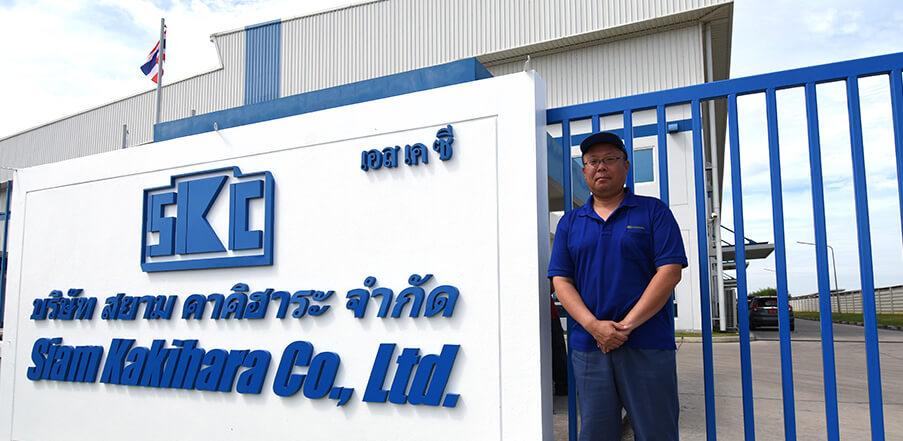決め手は10年保証でした。Siam Kakihara Co.,Ltd.